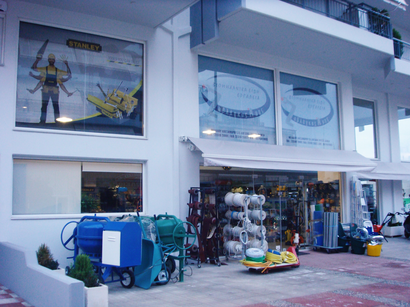 tool world  store